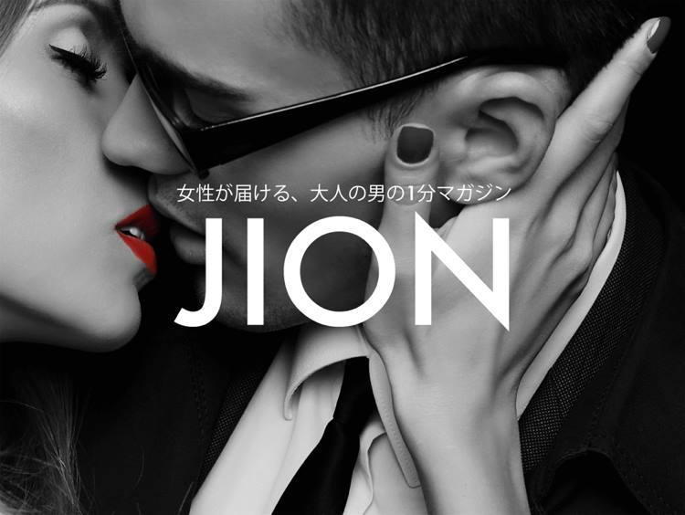 JION人気記事ランキングTOP7