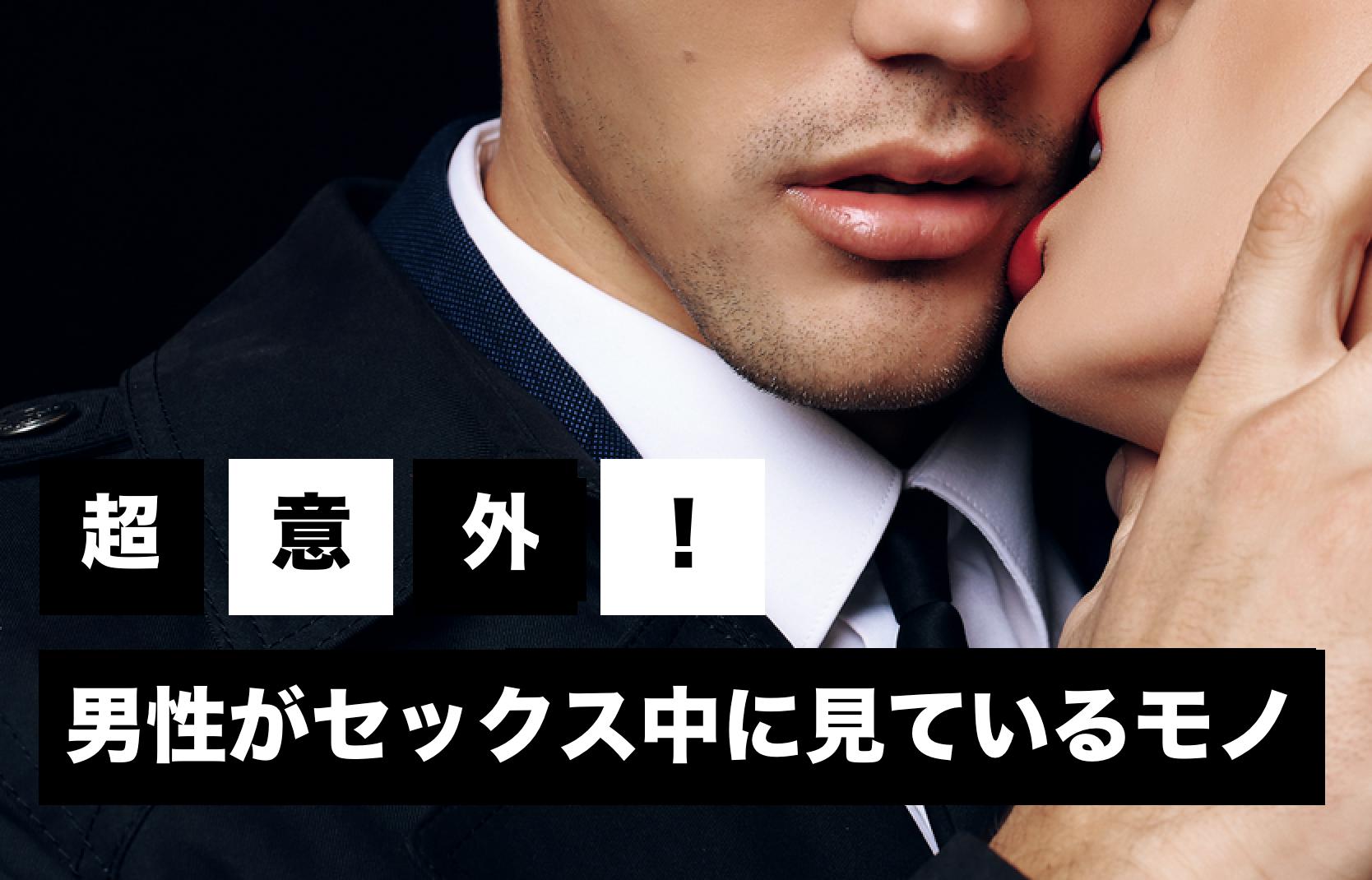 東京男子の理想のベットシーンを大調査!どんな女性と夜を共にしたい?