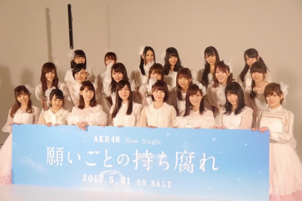 AKB48史上最も「泣ける」新曲MV #願いごとの持ち腐れ 試写会に行ってきた!